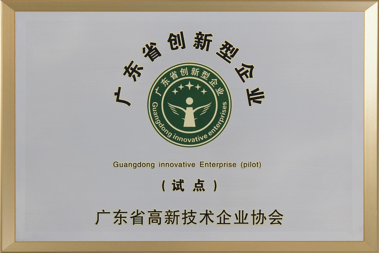 和氏高新技术产品彰显创新实力